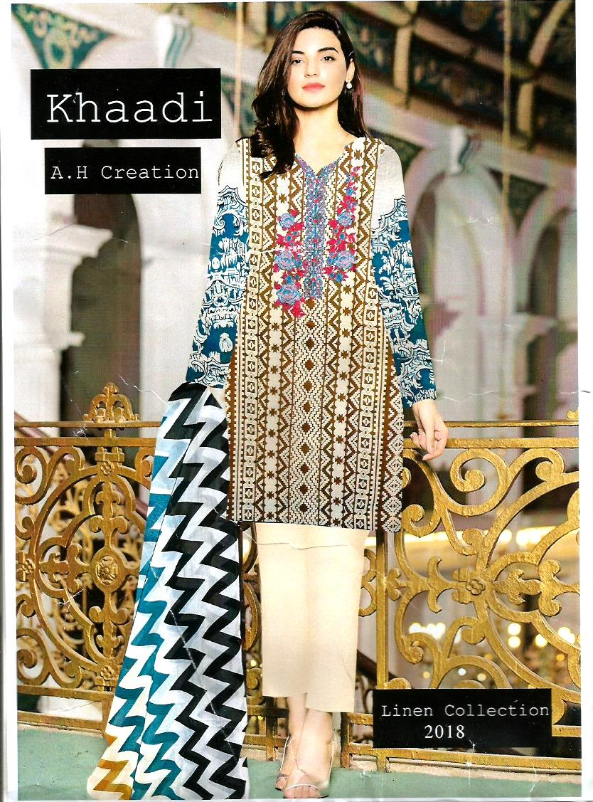 Beige Color Linen Dress With Printed Chiffon Dopatta For Women